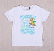 تی شرت پسرانه 13875 کد 2