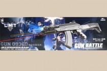تفنگ اسباب بازی ساچمه زن کد 800207 (ANJ)