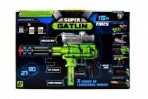 تفنگ تیراندازی اسباب بازی کد 800154 (ANJ)