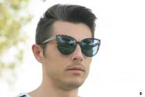 عینک مردانه 11999 (023856) City Vision