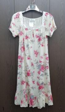 لباس راحتی 400401 مارک ROYAL