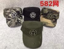 کلاه لبه دار 400559