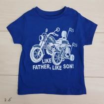 تی شرت پسرانه 20691 سایز 2 تا 12 سال مارک KIABI