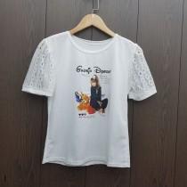 تی شرت زنانه 400862 سایز Free
