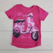 تی شرت پسرانه 20952 سایز 4 تا 14 سال مارک BOBOLI