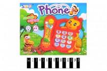 تلفن موزیکال طرح حیوانات 800335