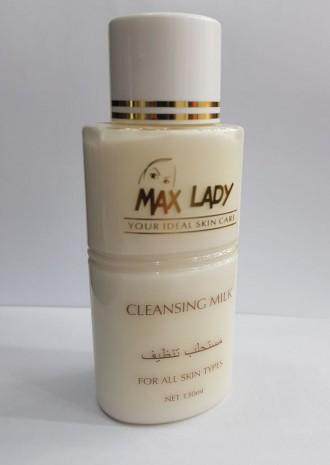 شیرپاک کن 401016 مارک MAX LADY