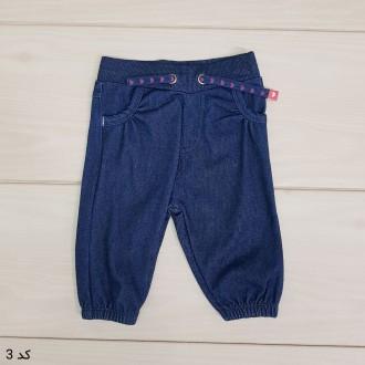 شلوار جینز دخترانه 21289 سایز بدوتولد تا 12 ماه مارک ME TOO