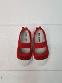 کفش دخترانه 401314 سایز 25 تا 31