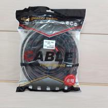 کابل 20 متری HDMI R کد 51072