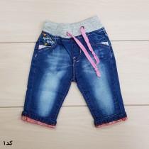 شلوارک جینز دخترانه 110216  DENIM
