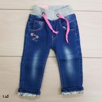 شلوار جینز دخترانه کد1 110197  مارک HANDSOME