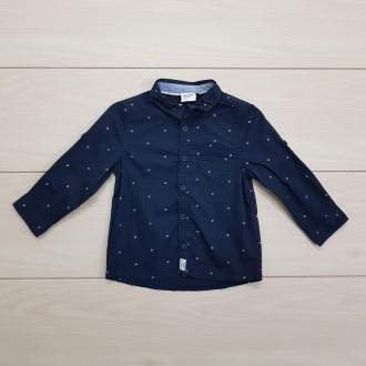پیراهن پسرانه 21426 سایز 3 تا 23 ماه مارک TAPEA LOEIL
