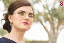 (016305as) عینک زنانه 11899 City Vision Fashion