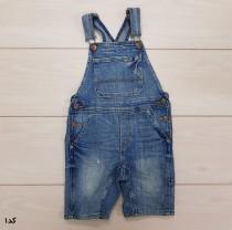 پیشبندار جینز 21949 سایز 1.5 تا 7 سال