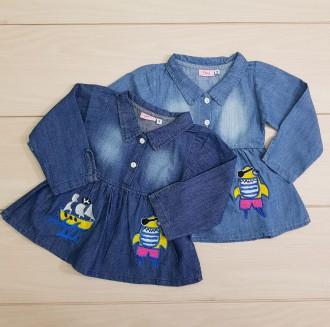 سارافون جینز دخترانه 22589 سایز 1 تا 4 مارک OVS