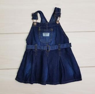 سارافون جینز دخترانه 11452 سایز 3 تا 24 ماه مارک OSHKOSH