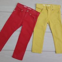 شلوار جینز رنگی 23275 سایز 3 تا 14 سال