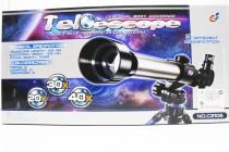 تلسکوپ پایه دار کد 500274