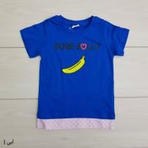 تی شرت دخترانه 23856
