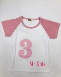 تی شرت پسرانه 403631
