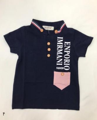 تی شرت پسرانه 403646