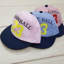 کلاه نقاب دار پسرانه 24141 کد 3