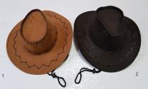 کلاه پسرانه 403849