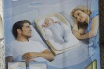 تشک غلت گیر کودک ( کری کات ) 6000555