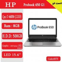 لپ تاپ استوک HP PRO BOOK 650 G1 کد 17943