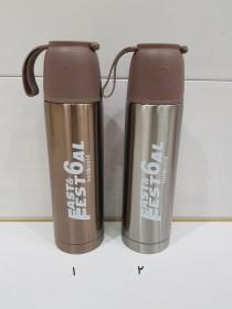 فلاکس نگهدارنده آب سرد و گرم نیم لیتر 404429