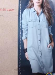 مانتو جینز کاغذی زنانه 10681 سایز 38 تا 46 مارک ESMARA