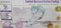 گهواره و نی نی لای لای comfort 6000885