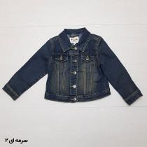 کت جینز 25661 سایز 6 ماه تا 10 سال مارک NEXT