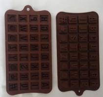 قالب شکلات سیلیکونی حرف انگلیسی  کد220320