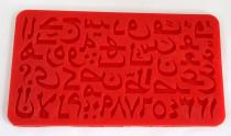 مولد حروف فارسی کد 220362