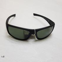 (014695) عینک زنانه 11899 City Vision Fashion