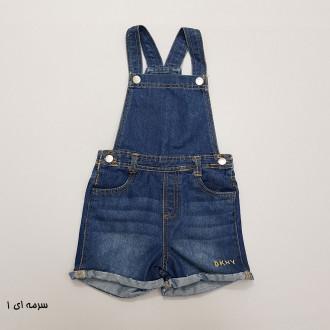 پیشبندار جینز 28145 سایز 18 ماه تا 12 سال مارک DKNY