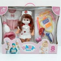 عروسک بیبی بورن طرح پرستار baby born 6001622