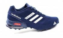 کفش اسپورت adidas کد 19140 (vhd)