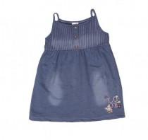 سارافون طرح جینز دخترانه 16824 سایز بدوتولد تا 2 سال مارک BABY