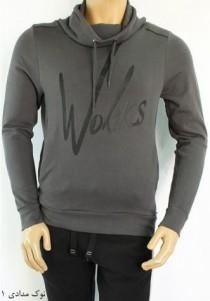 لباس گرم توپنبه ای مردانه 300020 مارک TOMTAILOR محصول بنگلادش