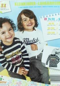 تی شرت دو عددی پسرانه 100166 سایز 6 ماه تا 6 سال مارک impidimpi محصول بنگلادش