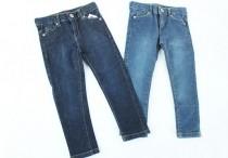 شلوار جینز 150113 سایز 3 تا 7 سال مارک GAP محصول بنگلادش