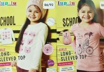 تی شرت دخترانه 100368 سایز 1 تا 6 سال مارک lupilu