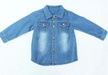 پیراهن جینز پسرانه 100500 سایز 6 ماه تا 3 سال مارک baby pep
