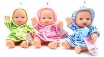عروسک نشسته (ANJ) 800228 Baby maymay